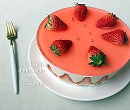 法式草莓慕斯的做法