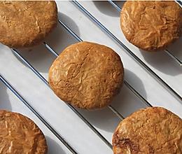 软饼干-GOURMETmaxx版的做法