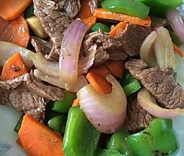 青椒洋葱炒牛肉的做法