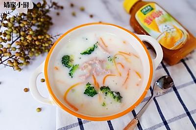 牛奶蔬菜瘦肉粥