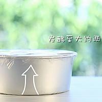 玉米面发糕 宝宝辅食微课堂的做法图解9