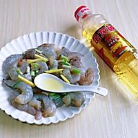 #憋在家里吃什么#西芹炒虾仁的做法图解2