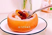 #轻饮蔓生活#蔓越莓桃胶炖梨盅的做法