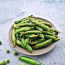 #520,美食撩动TA的心!#水煮豌豆