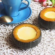 金瓜牛奶炖蛋