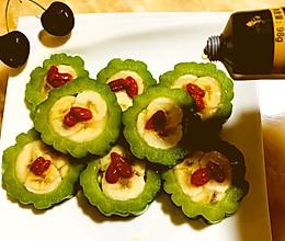 #憋在家里吃什么#了,清甜爽口的苦瓜好好吃的做法