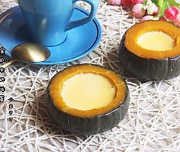 金瓜牛奶炖蛋的做法