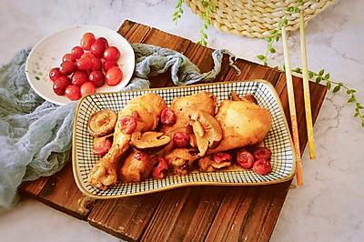 莓果香菇烧鸡腿
