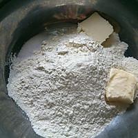 葡萄干司康饼的做法图解1