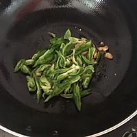青椒肉丝煲仔饭(一个人也要好好吃饭)的做法图解7