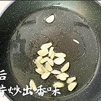 芹菜炒香菇丨越吃越上癮,簡單又清淡,家常美味!!的做法圖解2