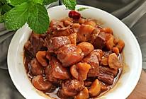 #我们约饭吧#栗子红烧肉的做法