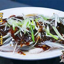 【姐姐好饿】第五期天菜男神吴奇隆菜谱:西湖醋鱼