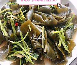 【海带结】这样吃!加香菜一起炒的做法