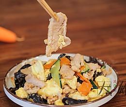 北方家常菜木须肉的做法的做法