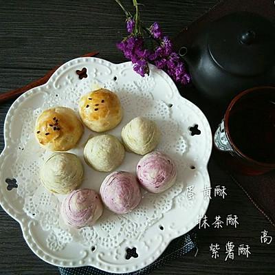 紫薯酥 、抹茶酥 、蛋黄酥