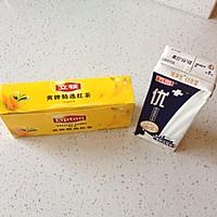 自制***奶茶的做法图解1