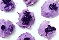 紫薯山药泥的做法