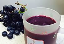 蓝莓夏黑葡萄汁的做法