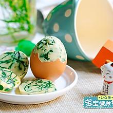 翡翠凤凰蛋