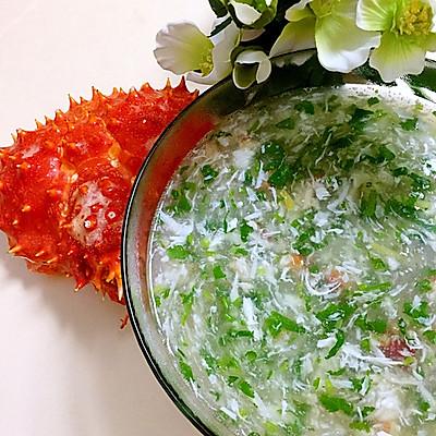翡翠蟹肉羹