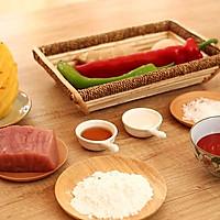 迷迭香:菠萝咕咾肉的做法图解1