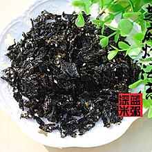 芝麻烤海苔——纯手工自制小零食