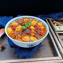 #父亲节,给老爸做道菜#番茄牛肉炖土豆