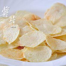 微波炉健康薯片