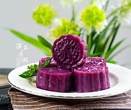 水晶紫薯饼#铁釜烧饭就是香#的做法