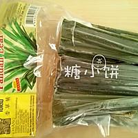 【椰浆班兰西米粽】水晶粽子的做法图解1