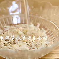 宝宝辅食食谱  番茄丝瓜补钙粥的做法图解2