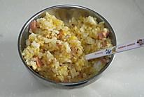 南瓜火腿土豆拌饭的做法