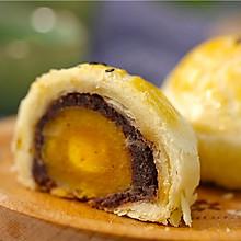 蛋黄酥(内附豆沙馅的做法)