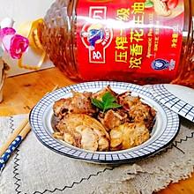 #多力金牌大厨带回家#干葱豆豉鸡