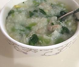 #煮粥秘诀大公开#青菜瘦肉粥的做法