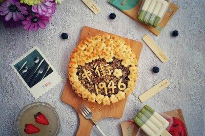 中街1946雪糕--燕麦核桃派