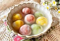 琉璃汤圆#元宵节美食大赏#的做法