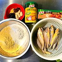 铁锅炖黄鱼贴饼子#新年新招乐过年#的做法图解1