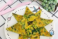 菠菜虾皮鸡蛋饼的做法