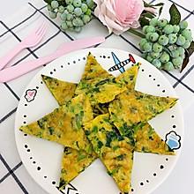 菠菜虾皮鸡蛋饼