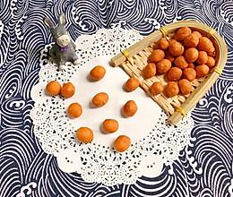 香脆怀旧小零食——鱼皮花生豆的做法