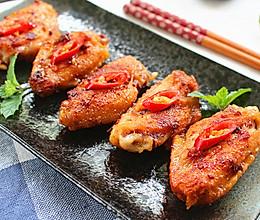 #以美食的名义说爱她#XO酱煎焖鸡翅的做法