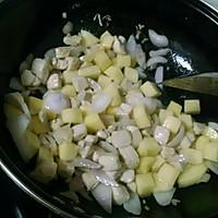 咖喱鸡肉饭的做法图解3