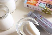 #糖小朵甜蜜控糖秘籍#自制低卡酸奶的做法