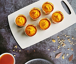 缤纷下午茶——富含膳食纤维的南瓜小蛋糕的做法