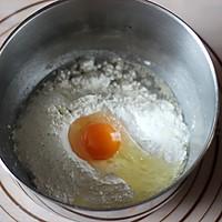 小葱肉松发糕————完胜面包的快手做法的做法图解4
