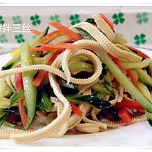 【多妈爱下厨】凉拌三丝(黄瓜丝、豆腐丝、胡萝卜丝)