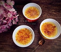 法式香草布蕾(Crème Brûlèe)的做法