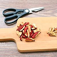 苹果红枣枸杞茶的做法图解2